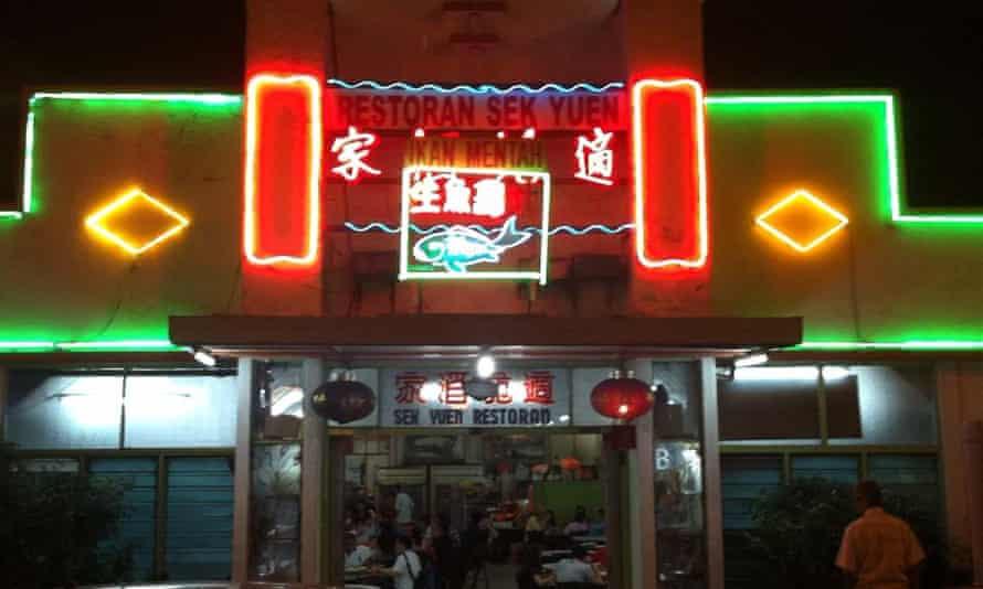 Sek Yuen, Kuala Lumpur