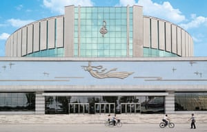 The facade of the East Pyongyang Grand theatre