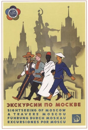 This 1957 poster extols the virtues of Moscow sightseeing.