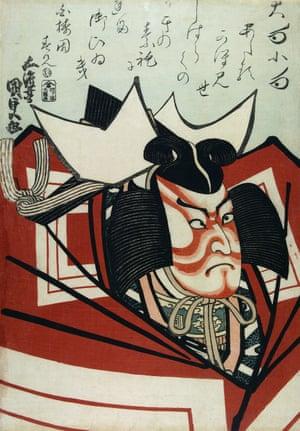 The actor Ichikawa Danjuro VIII, 1836.