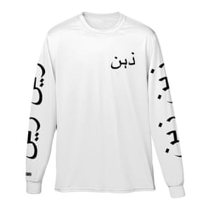 Urdu top, £33, zaynmalikstore.com.