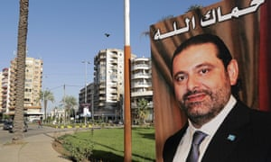 A poster of Saad Hariri in Tripoli, Lebanon