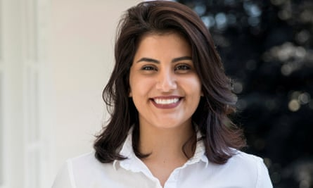 Saudi women's rights activist Loujain al-Hathloul