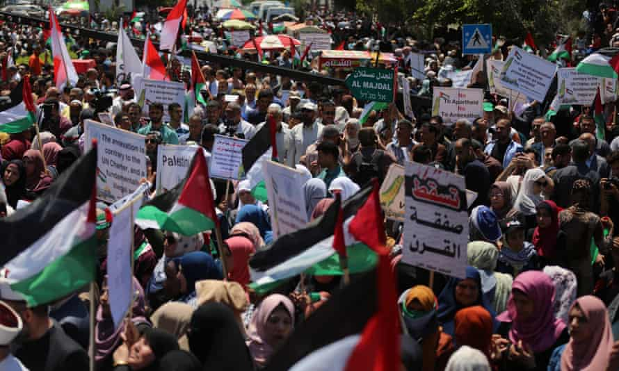 Palestinians protest against Israel's West Bank annexation plans in Gaza City