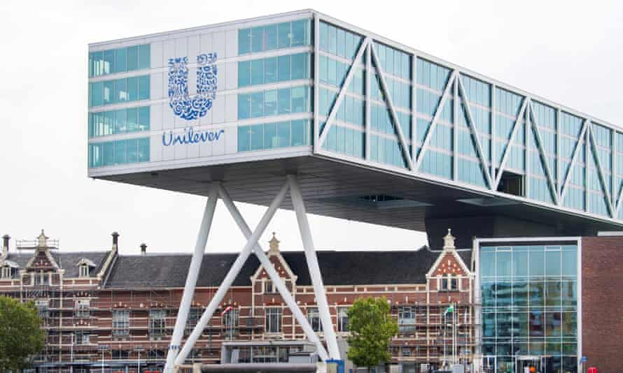 Unilever headquarters in Rotterdam, Netherlands.