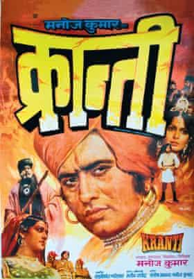 Poster of the 1981 film Revolution.