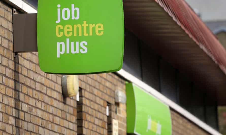 A Jobcentre