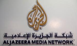 Al-Jazeera logo
