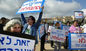 Israelis demonstrate in front of the College of Judea and Samaria in the West Bank settlement of Ariel in 2005