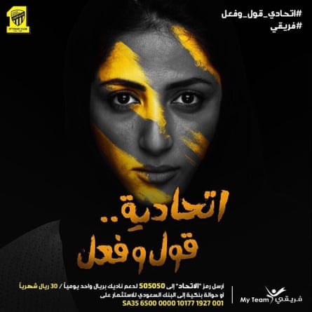 The image tweeted by Al-Ittihad ahead of their game this weekend