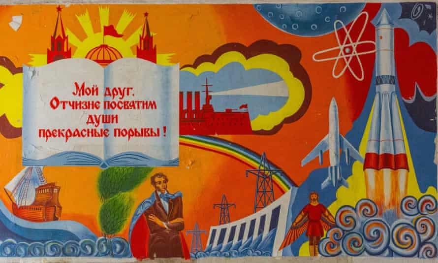 Soviet artwork in Wünsdorf.