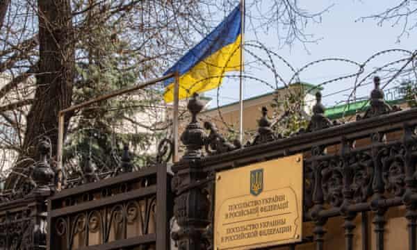 Ukrainian embassy in Moscow