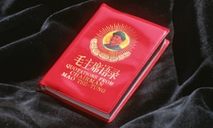 Red book quotations from Chairman Mao Zedong.