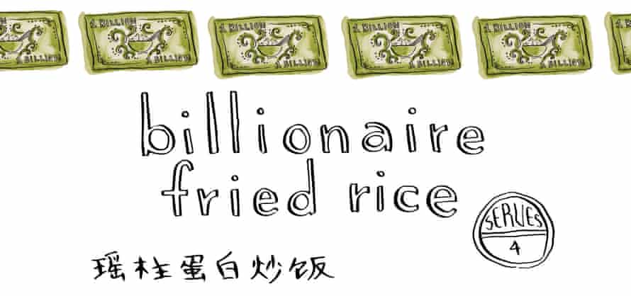 Illustrations of paper money with text