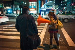 Sorry, You'll Never Walk Alone, Daimon, Tokyo, Mar 2014