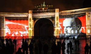 An image of Vladimir Lenin projected on a building as part of celebrations marking the centenary of the 1917 Bolshevik Revolution.