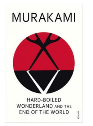 Cover of Hard-Boiled Wonderland and the End of the World by Haruki Murakami