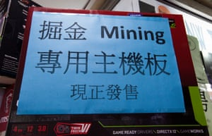 Hong Kong technology traders sell bitcoin mining computers.