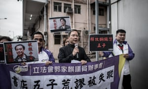 A protest about the missing booksellers in Hong Kong in January.