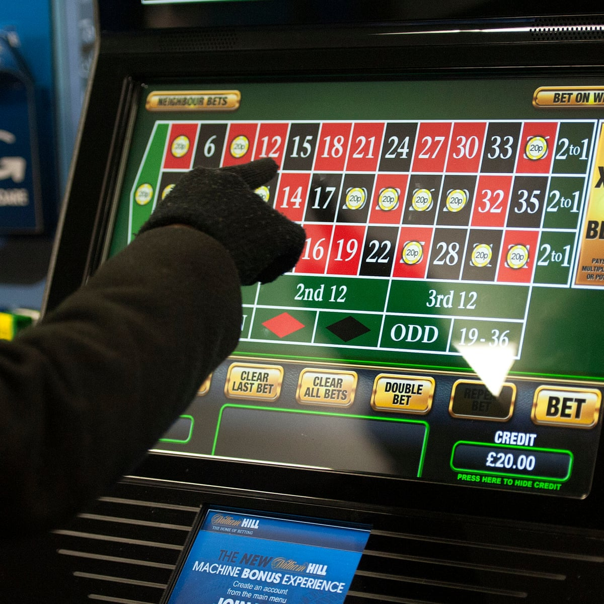 are betting shop roulette machines fixed