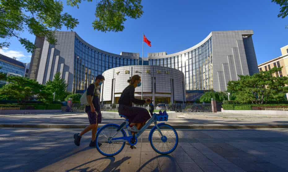 The People's Bank of China headquarters in Beijing, China