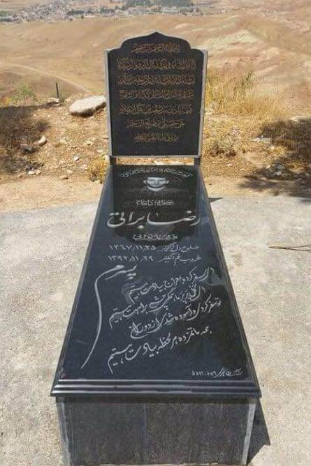 Reza Barati's grave in Lumar, Iran
