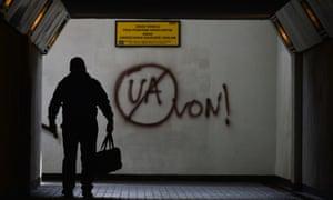 Anti-Ukrainian graffiti inside an underground passageway in Krakow.