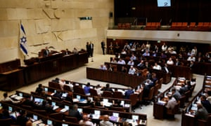 New rules have been introduced restricting access to the Knesset to people in 'appropriate attire'.