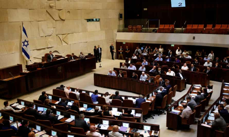 A general view of the knesset.