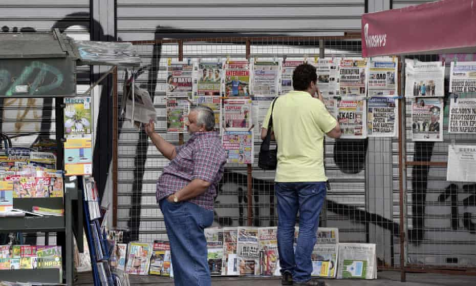 Newspaper stand in Athens