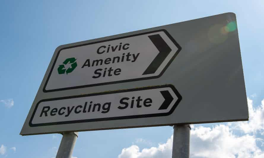 Sign for a civic amenities site