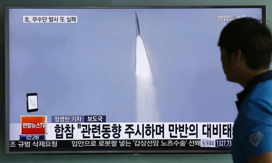 A news report on Seoul television about North Korea's missile tests.