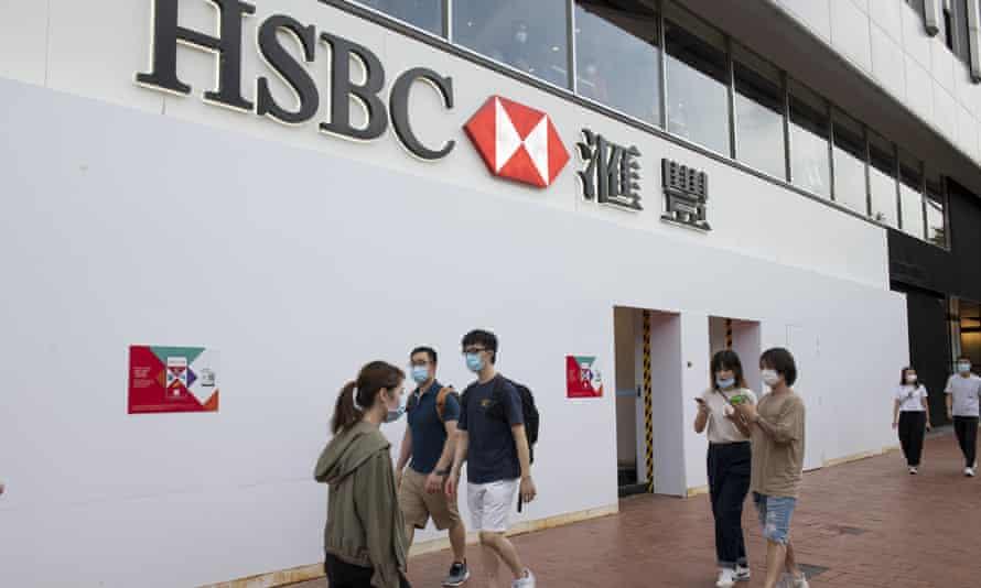 A shuttered HSBC branch in Causeway Bay, Hong Kong.