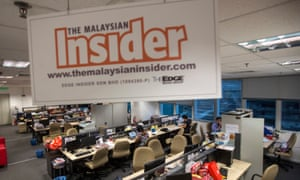 The Malaysian Insider office: the site was blocked after it ran a controversial report on Malaysian prime minister Najib Razak.