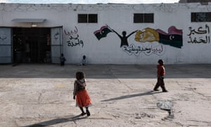 Children outside a detention centre in Libya