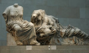 A section of the Parthenon marbles in London's British Museum.