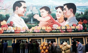 A 1985 billboard on China's one-child policy.