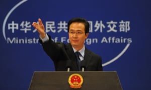 China foreign ministry spokesman Hong Lei