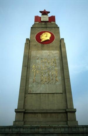 Wuhan Flood Memorial, Hankou.