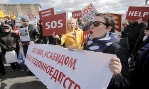 A rally for defrauded investors in Moscow