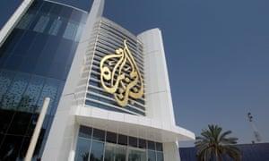 The headquarters of al-Jazeera in the Qatari capital of Doha.