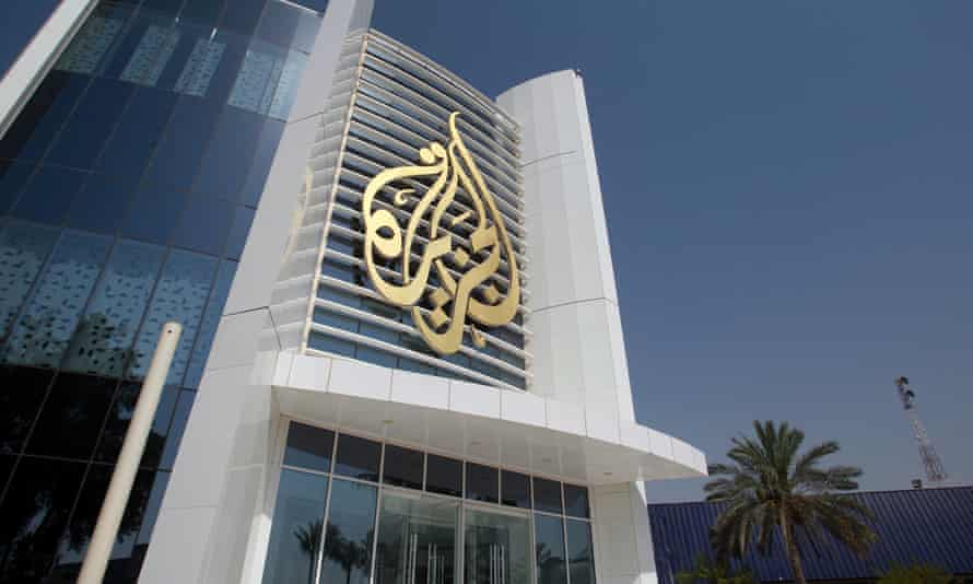 The Al Jazeera headquarters in Doha, Qatar.