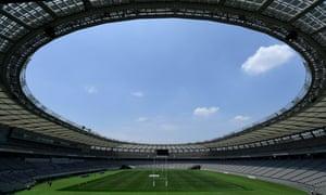 Tokyo stadium