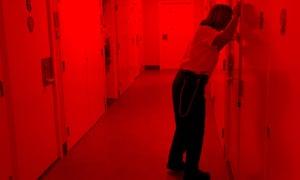 Guard inside detention centre