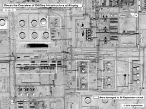 A pre-strike satellite image of the Abqaiq oil processing facility, released by the US government and DigitalGlobe, and annotated by the source.