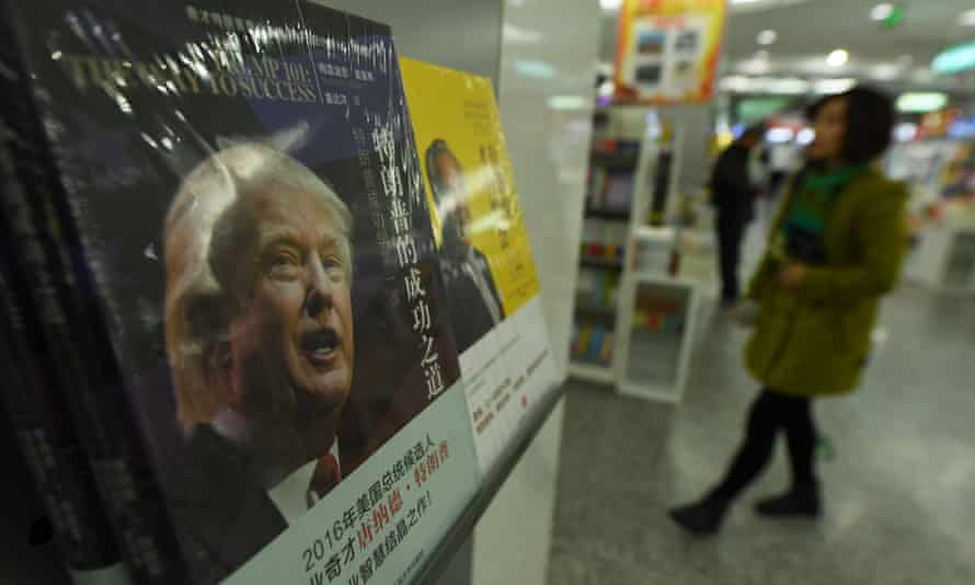 A book about Donald Trump sits in the business section of a book store in Beijing, China.
