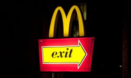 An exit sign at a McDonald's store