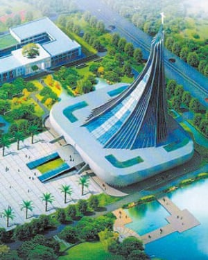 Artist's impression of the Xingsha Ecological Park in Changsha.