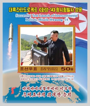 Stamp issued in commemoration of the successful test launch of the Hwasong-14