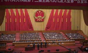 The opening session of the National People's Congress on Monday